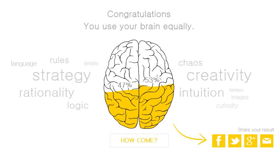 brain_test